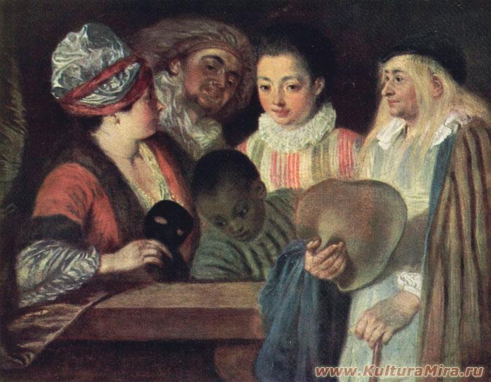 Ватто 18 век франция